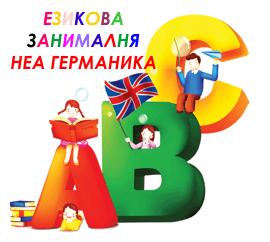 abc-kids3